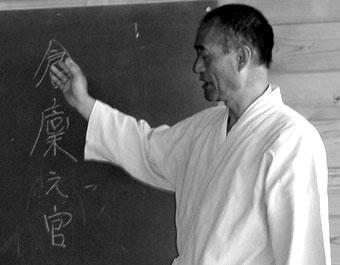 Formation Shiatsu : Iokai Shiatsu